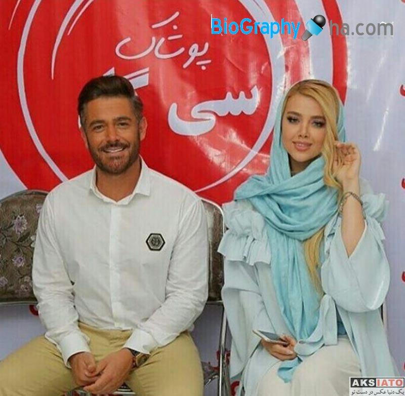 محمدرضا گلزار و همسرش