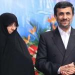 محمود احمدی نژاد و همسرش اعظم السادات فراحی
