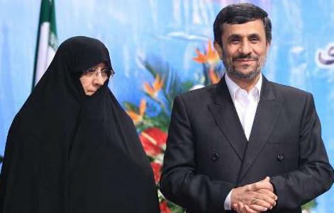 همسر محمود احمدی نژاد, عکس همسر احمدی نژاد, احمدی نژاد و همسرش, اعظم السادات فراحی همسر محمود احمدی نژاد