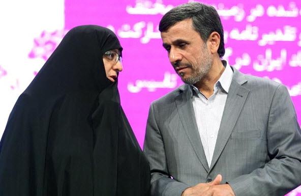 اعظم السادات فراحی, اعظم السادات فرحی, محمود احمدی نژاد, احمدی نژاد, محمود, احمدی نژاد بیوگرافی
