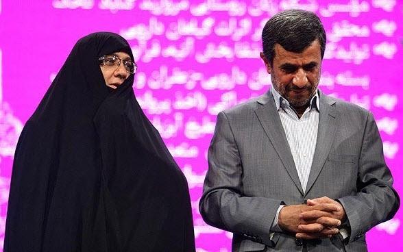 عکسهای خانوادگی احمدی نژاد, همسر سیاست مداران, Mahmoud Ahmadinejad, Azam Sadat Farahi, همسر, زن احمدی نژاد