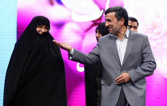 , اعظم السادات فرحی, محمود احمدی نژاد, احمدی نژاد, محمود, احمدی نژاد بیوگرافی, عکسهای خانوادگی احمدی نژاد