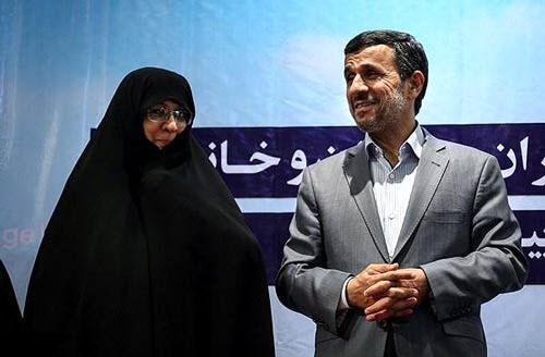 اعظم السادات فراحی همسر محمود احمدی نژاد, اعظم السادات فراحی, اعظم السادات فرحی