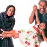 علیرضا خمسه و همسر و دخترش