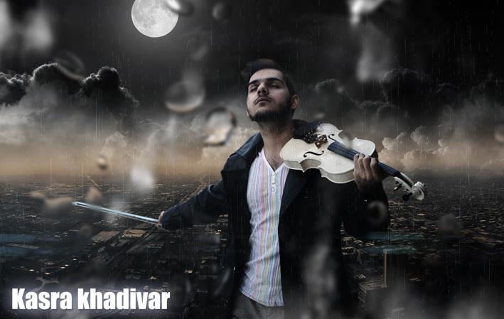 بیوگرافی کسری خدیور - Kasra Khadivar