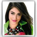 بیوگرافی لیلا هازل کایا – Leyla Hazal Kaya