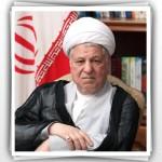 بیوگرافی اکبر هاشمی رفسنجانی – Akbar Hashemi Rafsanjani
