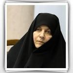 بیوگرافی فاطمه رهبر – Fatemeh Rahbar
