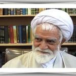 بیوگرافی آیت الله غلامعلی نعیم آبادی – Gholam Ali Naeem Abadi