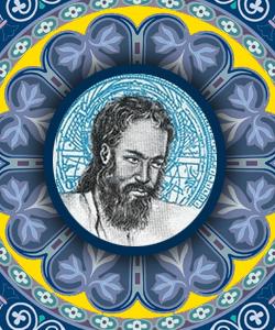 غیاث الدین جمشید کاشانی