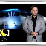 مصاحبه احسان علیخانی تهیه کننده و مجری ماه عسل