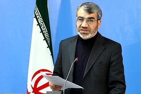 Image result for ‫کدخدایی:‬‎