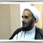بیوگرافی آیت الله احمد بهشتی