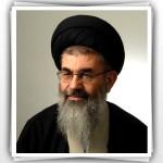 بیوگرافی آیت الله سید علی اصغر دستغیب