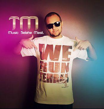 تی ام بکس - TM BAX