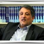 بیوگرافی محسن هاشمی رفسنجانی – Mohsen Hashemi