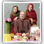 گفتگوی نوروزی با مثلث هنری خانواده فرجاد