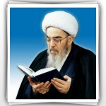 زندگینامه آیت الله فاضل لنکرانی – Fazel Lankarani