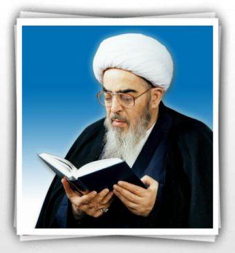 زندگینامه آیت الله فاضل لنکرانی
